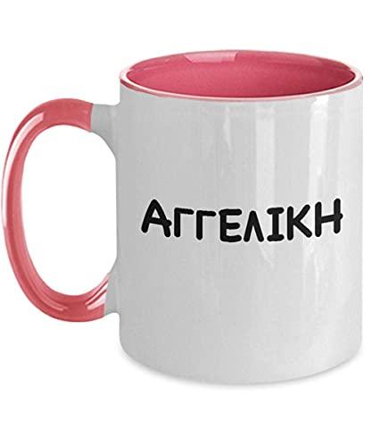Personligt grekiskt namn kaffemugg namn i grekiska bokstäver Aggeliki anpassat namn muggar för grekiska namnsdag grekiska dop 325 ml