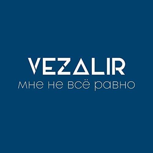 Vezalir