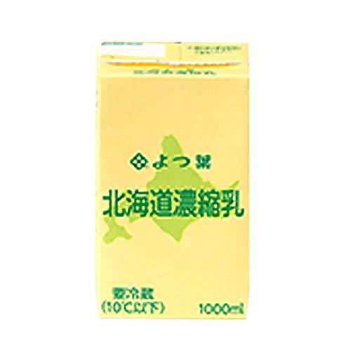 【業務用】 よつ葉 北海道濃縮乳 1000ml