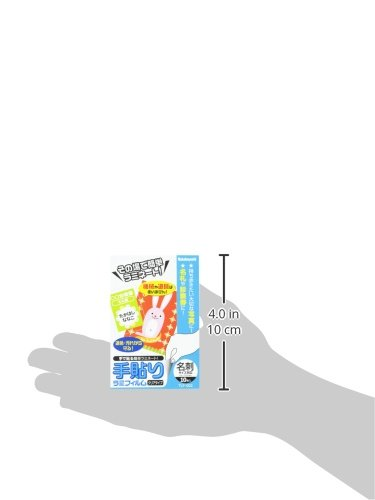 ナカバヤシ『手貼りラミフィルム名刺サイズ』