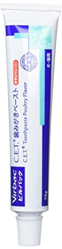 ビルバック (Virbac) C.E.T酵素入り歯みがきペーストチキンフレーバー 70g