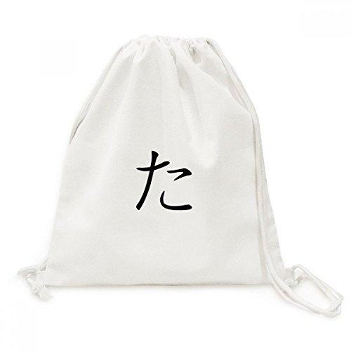DIYthinker Japanische Katakana Charakter TA Leinwand Rucksack Reisen Shopping Bags