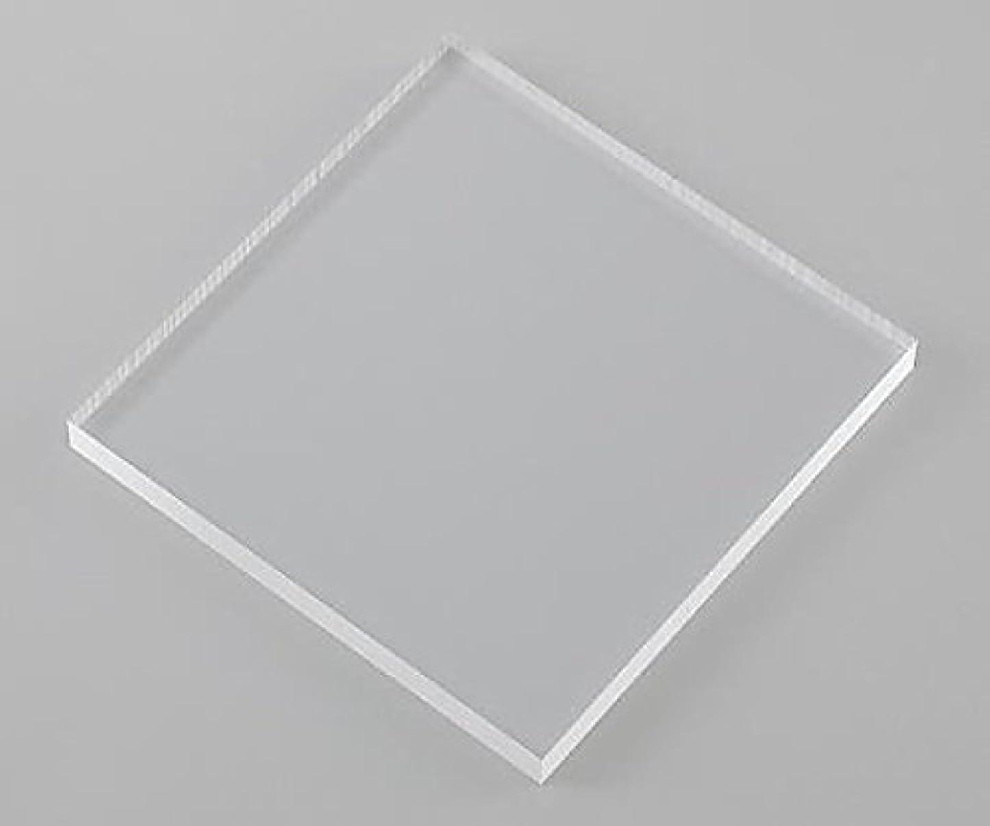 漂流ところで食用2-9207-06樹脂板材アクリル板PMMA-051010495×1000×10mm
