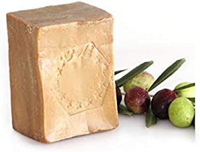 Aleppo Bar Soap 200 Grams Authentic Pure Organic Olive Oil & 25% Laurel Oil Traditional 100% Natural Acne Treatment Body by LaLa Olive
