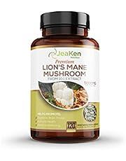 LIONS MANE MUSHROOM CAPSULES - Hersensupplement voor cognitieve hersenkracht - 5000 mg per portie Nootropics-supplementen en immuunsysteem-boostersupplementen van 10: 1-extract - 120 Veganistische capsules