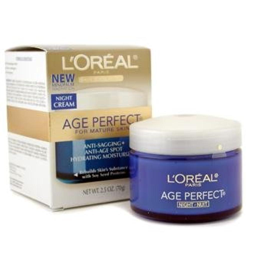 発表する復活敵対的[LOreal] Skin Expertise Age Perfect Night Cream ( For Mature Skin ) 70g/2.5oz