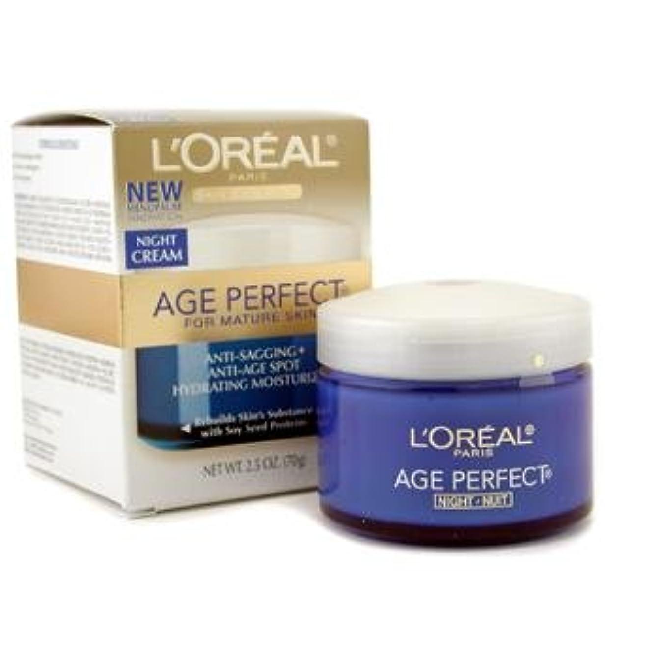 説教オーバーヘッド心配[LOreal] Skin Expertise Age Perfect Night Cream ( For Mature Skin ) 70g/2.5oz