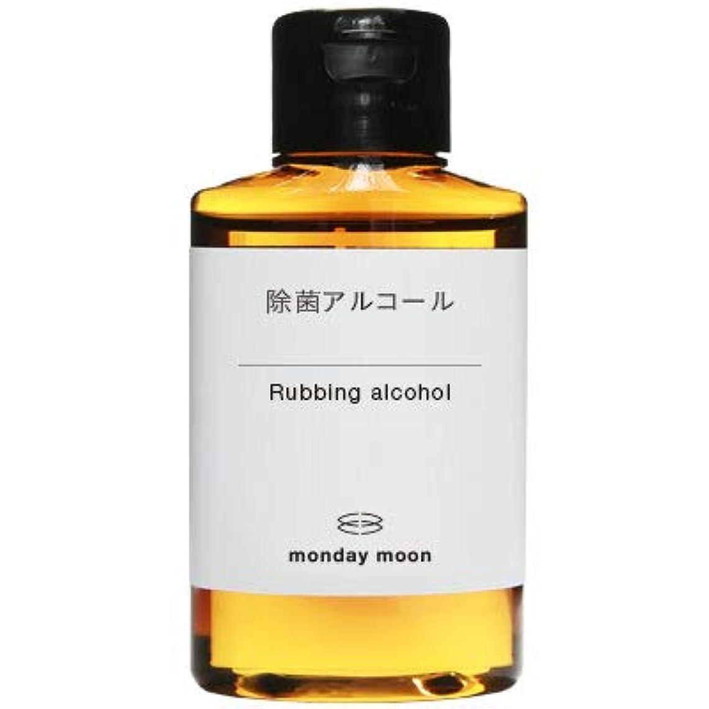 ピアースクラフト遺棄された除菌アルコール/50ml[メール便対応ボトル]