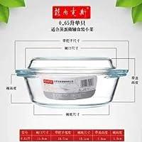 適した蓋、耐熱スープボウルインスタントヌードルボウル電子レンジ付き強化ガラスボウル (Color : 650ML)