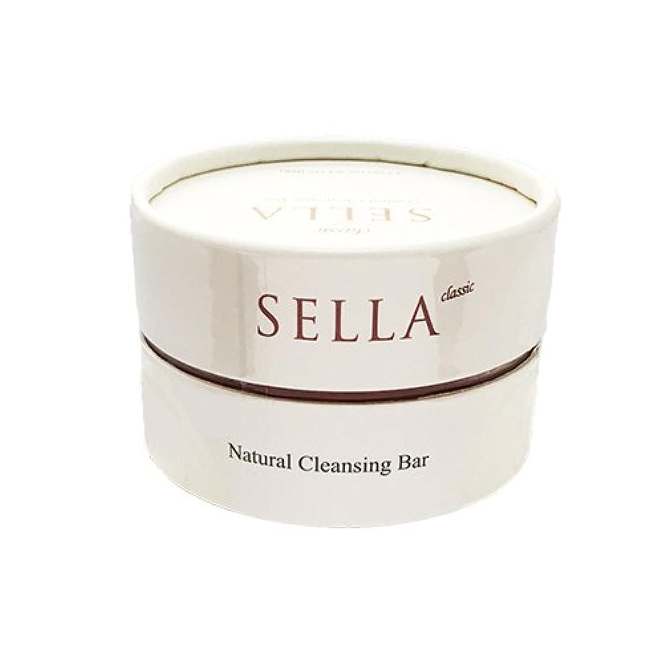 食用所得によって【SELLA(セラ)】クラシック クレンジング バー 100g [並行輸入品]