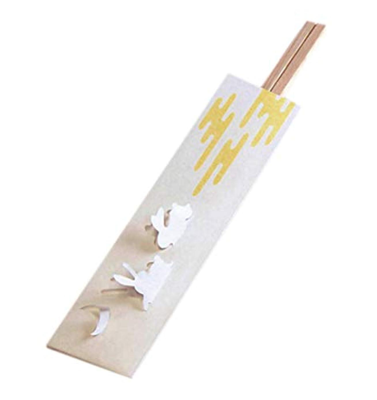 レッスン前部意図的三ッ折箸袋 遊々庭(100枚入) 兎/62-6650-98