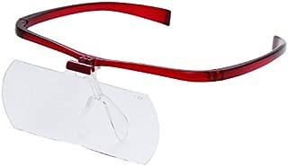 双眼メガネルーペ メガネタイプ 2倍 HF-60E ワインレッド