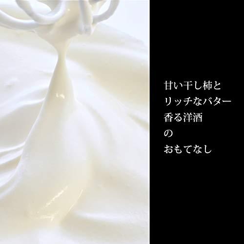 市田柿バターサンドクッキービスケットサンド干し柿スイーツギフト(6個入)