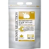 バニ-セレクションシニア(1300g)×6【ケース販売】
