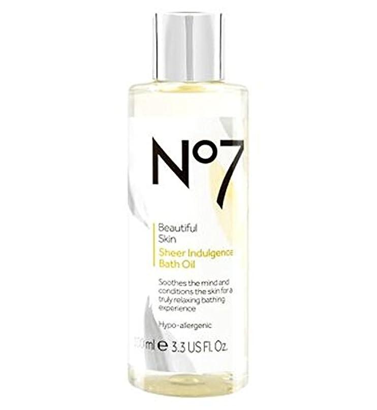 怠なビデオ尊敬するNo7 Beautiful Skin Sheer Indulgence Bath Oil - No7美しい肌透け耽溺のバスオイル (No7) [並行輸入品]