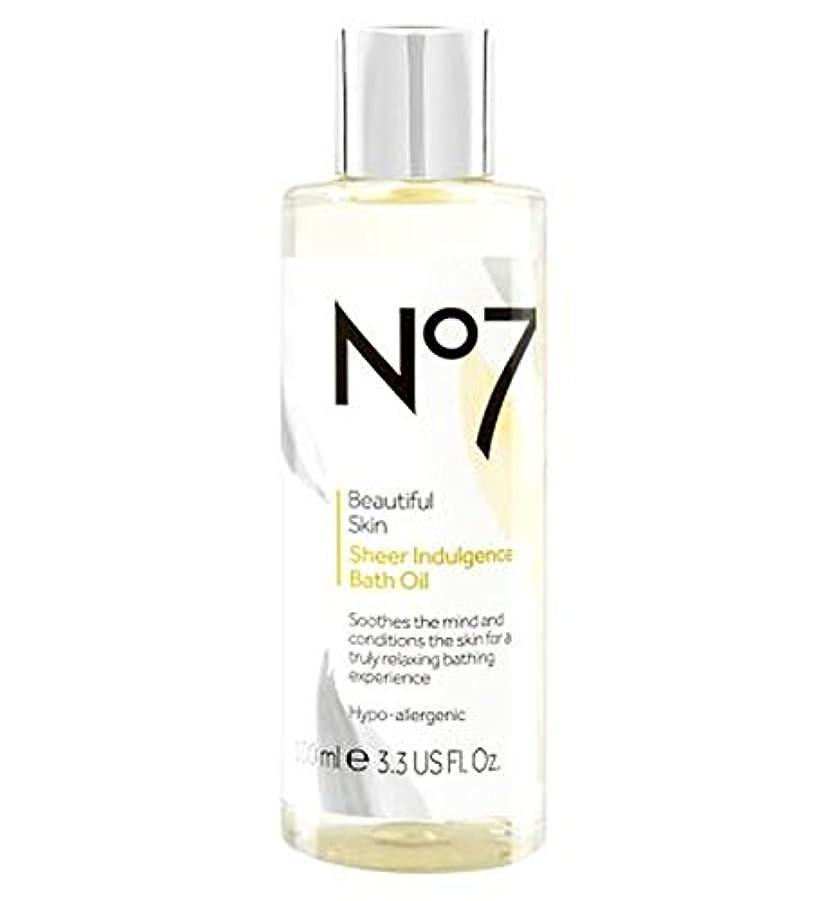 忠実なやむを得ない匹敵しますNo7美しい肌透け耽溺のバスオイル (No7) (x2) - No7 Beautiful Skin Sheer Indulgence Bath Oil (Pack of 2) [並行輸入品]