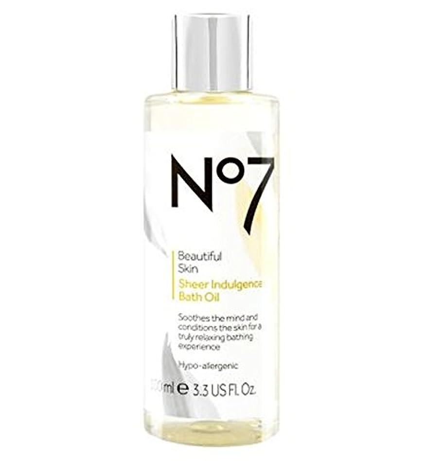 純正泣き叫ぶ育成No7 Beautiful Skin Sheer Indulgence Bath Oil - No7美しい肌透け耽溺のバスオイル (No7) [並行輸入品]