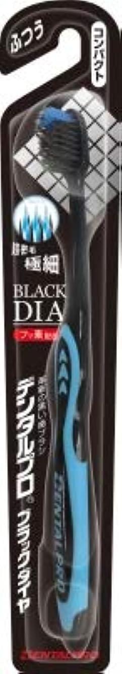 平和殉教者フォロー【まとめ買い】デンタルプロ ダイヤ超極コンパクトM ×3個