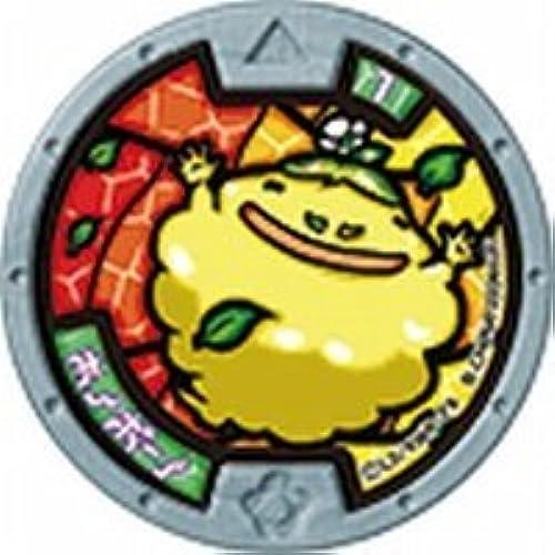 Yokai Voir [médaille de spectre]   médailles mortelles   familiale et chaleureuse   Honobono [coup de grace]
