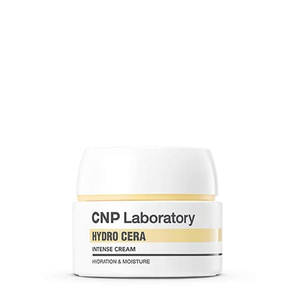 罹患率市民権批判的CNP Laboratory ハイドロセラインテンスクリーム/Hydro Cera Intense Cream 50ml [並行輸入品]