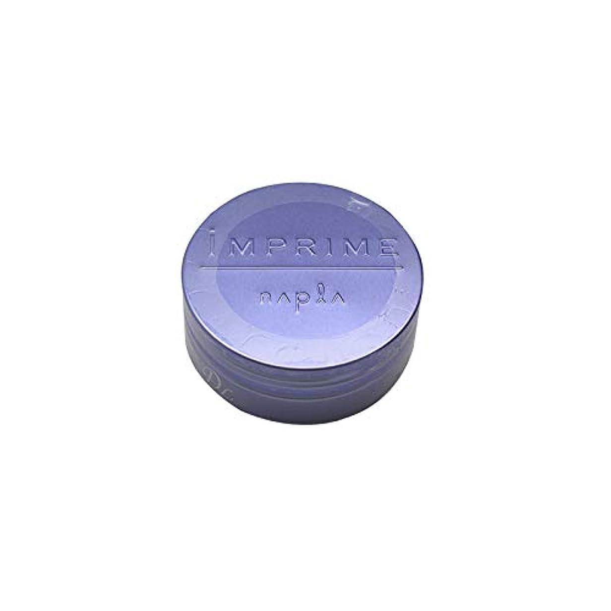 特徴づけるスチュアート島必要ないナプラ インプライム アートワックス デザインロック 80g