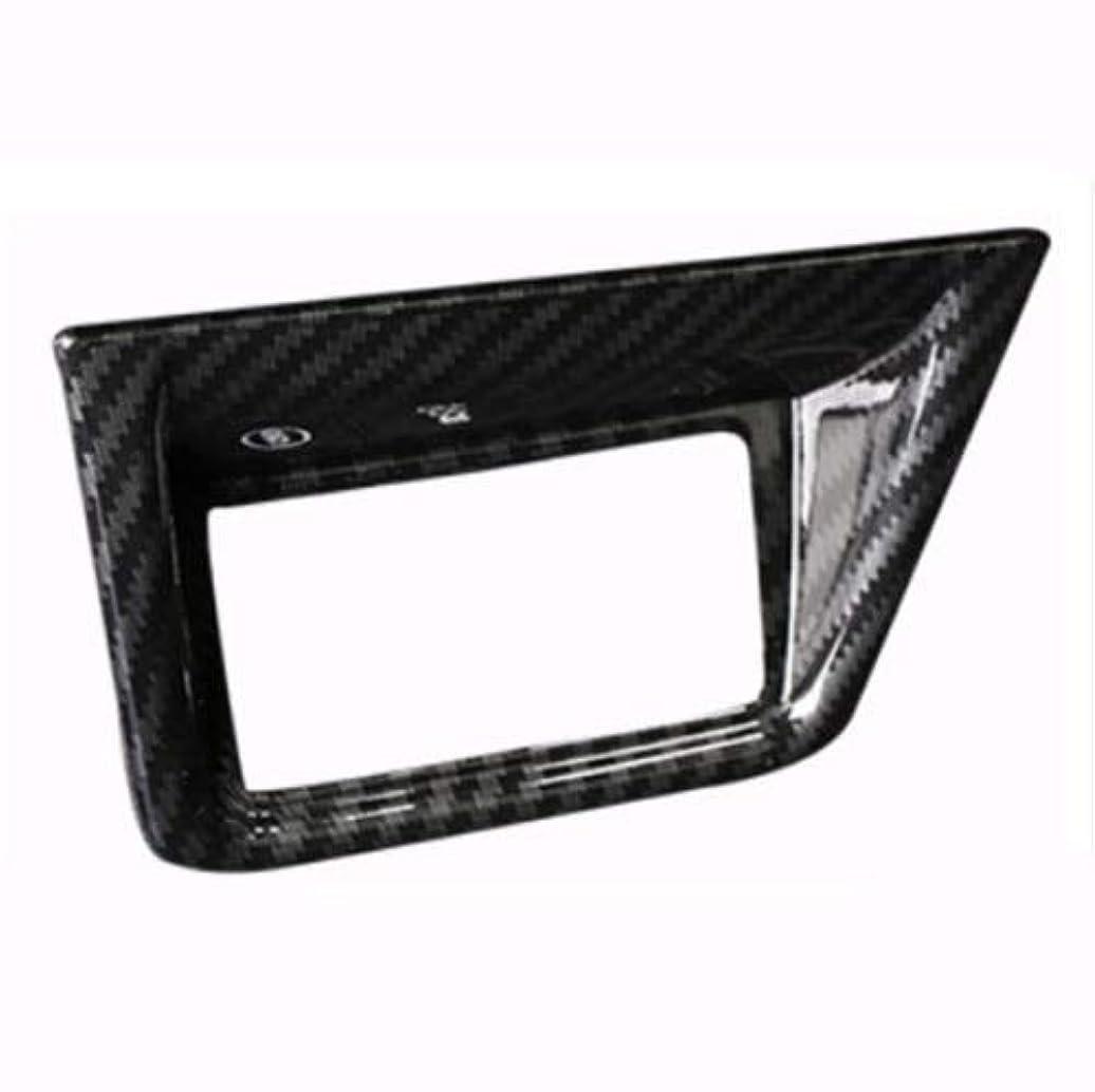 振動させる十分ではない基準Jicorzo - Carbon Fiber Style Car Lower left Middle Console Cover Trim Fit For Honda Accord 2018 Car Interior Accessories Styling
