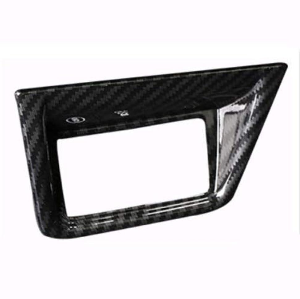 好奇心ジャーナリスト類推Jicorzo - Carbon Fiber Style Car Lower left Middle Console Cover Trim Fit For Honda Accord 2018 Car Interior Accessories Styling