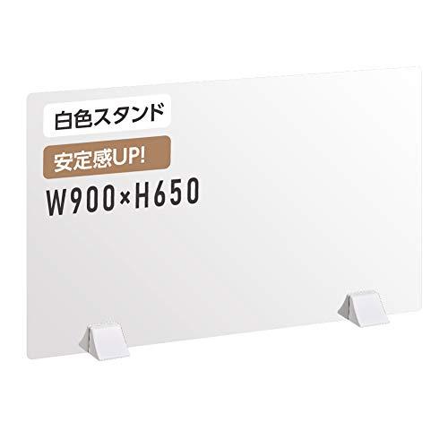 透明アクリルパーテーション 多種サイズ対応 差し込み簡単 スタンド自由設置可 (W900mmxH650mm) abs-p9065