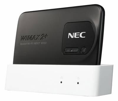 『UQコミュニケーションズ Speed Wi-Fi NEXT WX02 クレードル NAD32PUU』のトップ画像