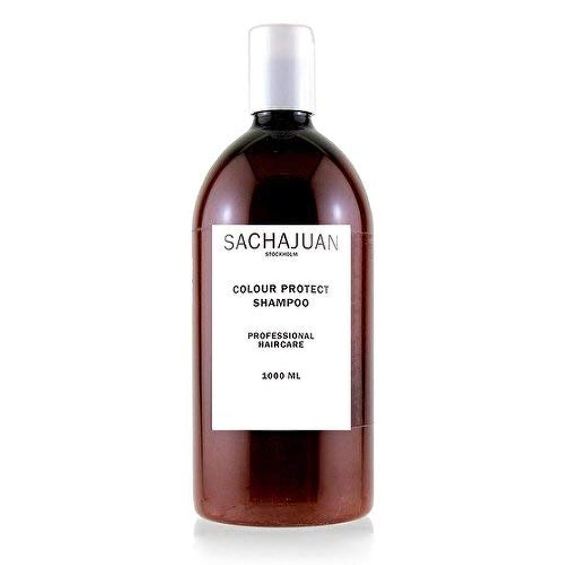以前はキモい引き出すサシャフアン Colour Protect Shampoo 1000ml/33.8oz並行輸入品
