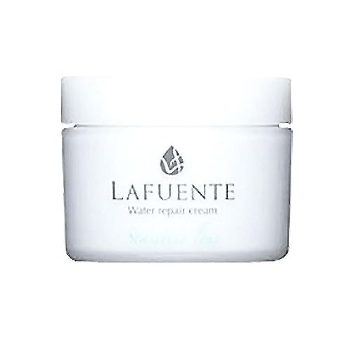 混雑水っぽい警告するLAFUNTE (ラファンテ) ウォーターリペアクリーム 50g