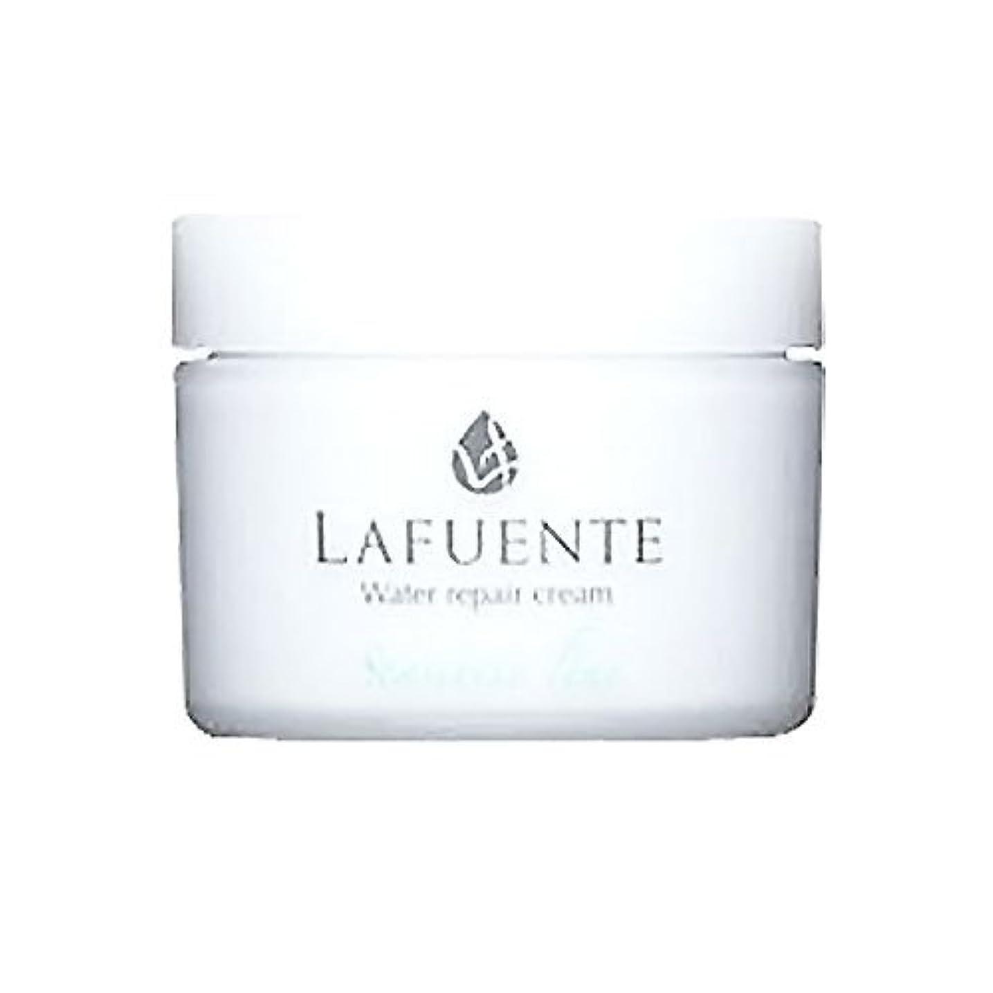 セーターアッティカス援助するLAFUNTE (ラファンテ) ウォーターリペアクリーム 50g