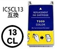 【エプソン対応】IC5CL13カラー IC13シリーズ純正互換インクカートリッジ
