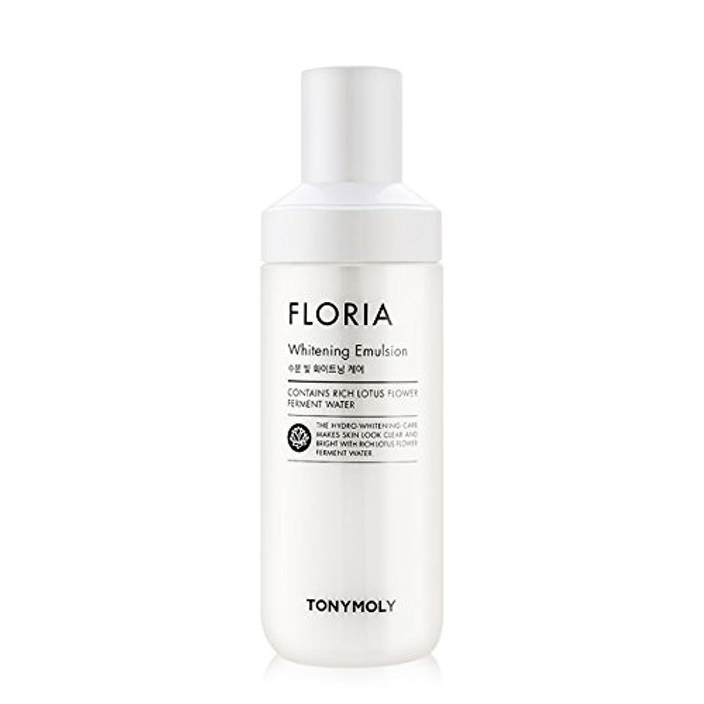 カバー保安乱闘[2016 New] TONYMOLY Floria Whitening Emulsion 160ml/トニーモリー フロリア ホワイトニング エマルジョン 160ml [並行輸入品]