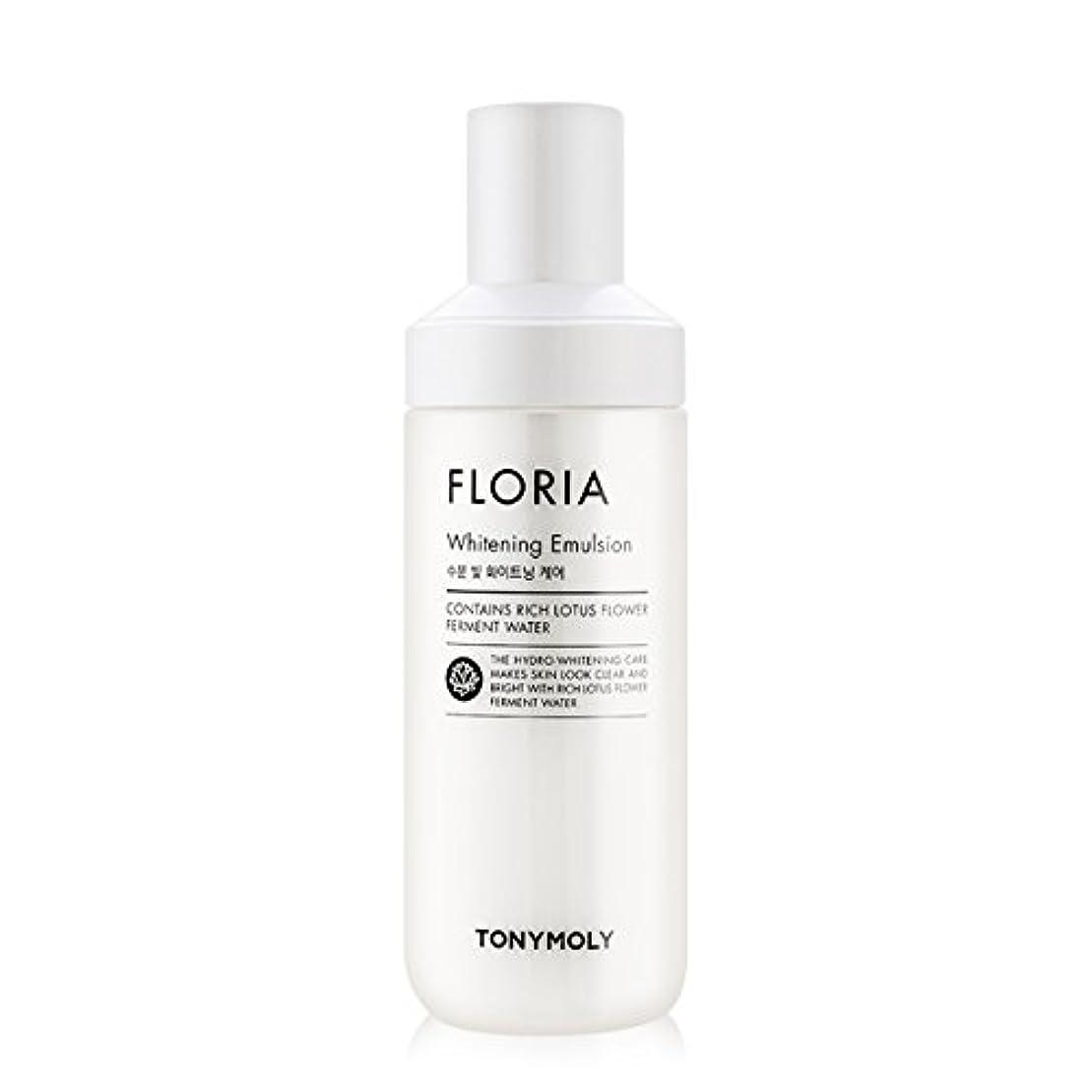 期待してカッターあらゆる種類の[2016 New] TONYMOLY Floria Whitening Emulsion 160ml/トニーモリー フロリア ホワイトニング エマルジョン 160ml [並行輸入品]