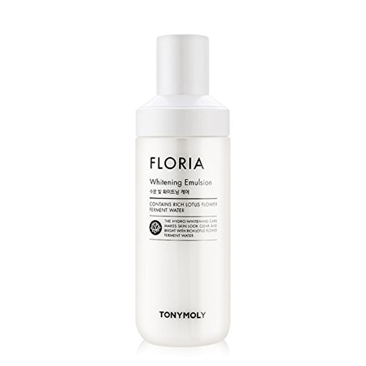 カタログシャトル生活[2016 New] TONYMOLY Floria Whitening Emulsion 160ml/トニーモリー フロリア ホワイトニング エマルジョン 160ml [並行輸入品]