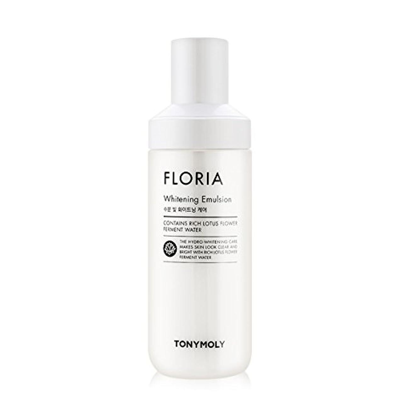 リフレッシュみなさん机[2016 New] TONYMOLY Floria Whitening Emulsion 160ml/トニーモリー フロリア ホワイトニング エマルジョン 160ml