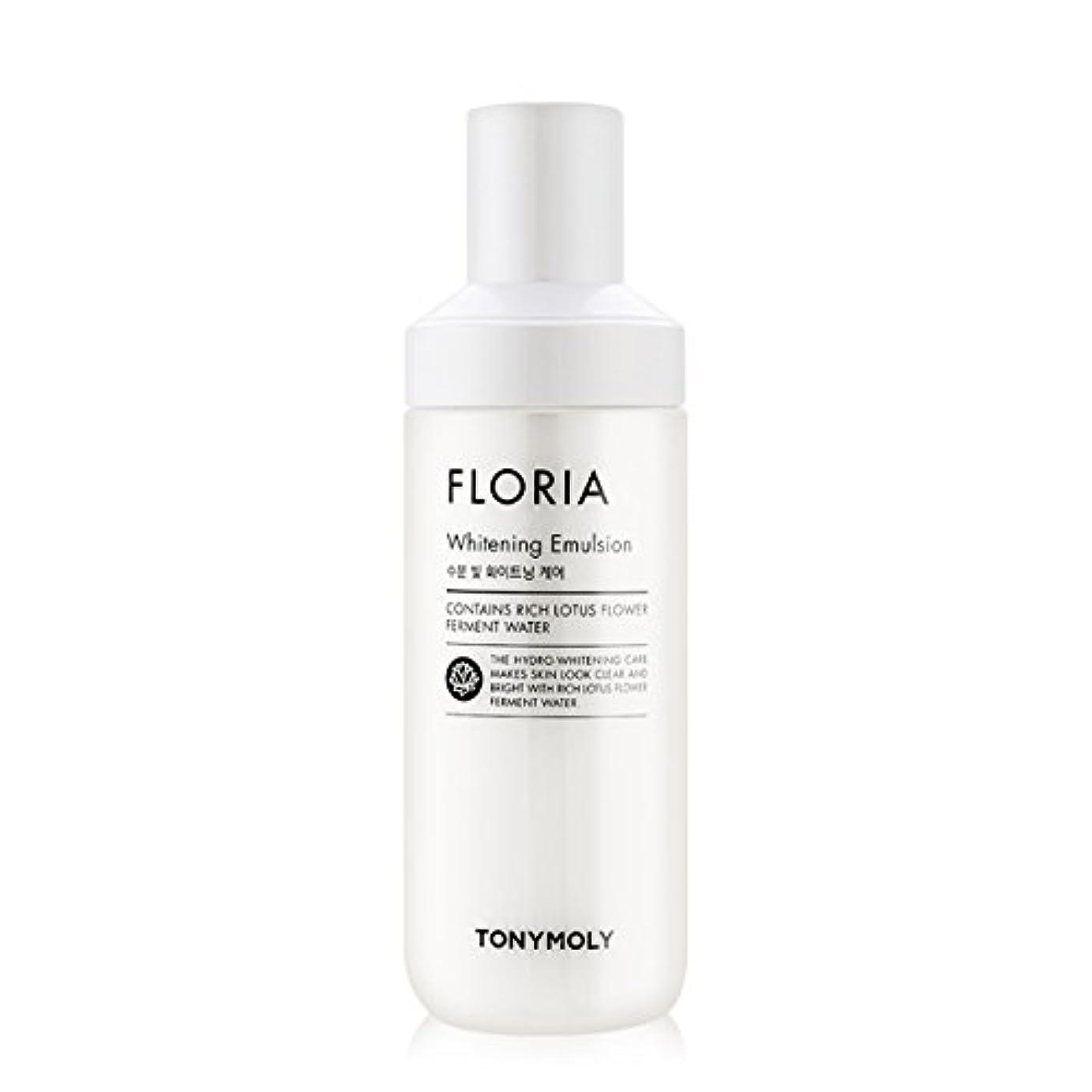 個人的ななので港[2016 New] TONYMOLY Floria Whitening Emulsion 160ml/トニーモリー フロリア ホワイトニング エマルジョン 160ml