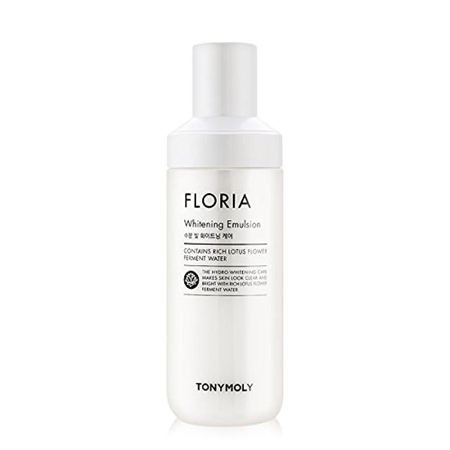 安価な摂動製品[2016 New] TONYMOLY Floria Whitening Emulsion 160ml/トニーモリー フロリア ホワイトニング エマルジョン 160ml