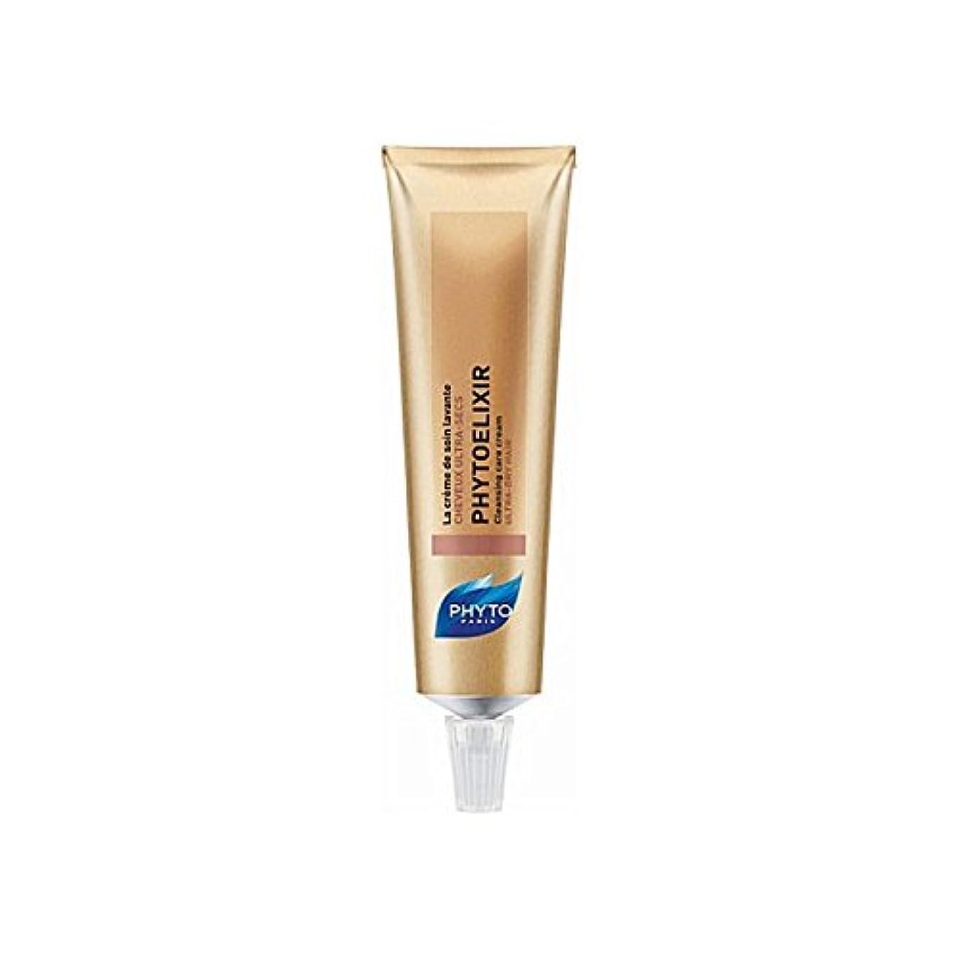 ボリュームマガジンより多いフィトクレンジングケアクリーム x4 - Phyto Phytoelixir Cleansing Care Cream (Pack of 4) [並行輸入品]