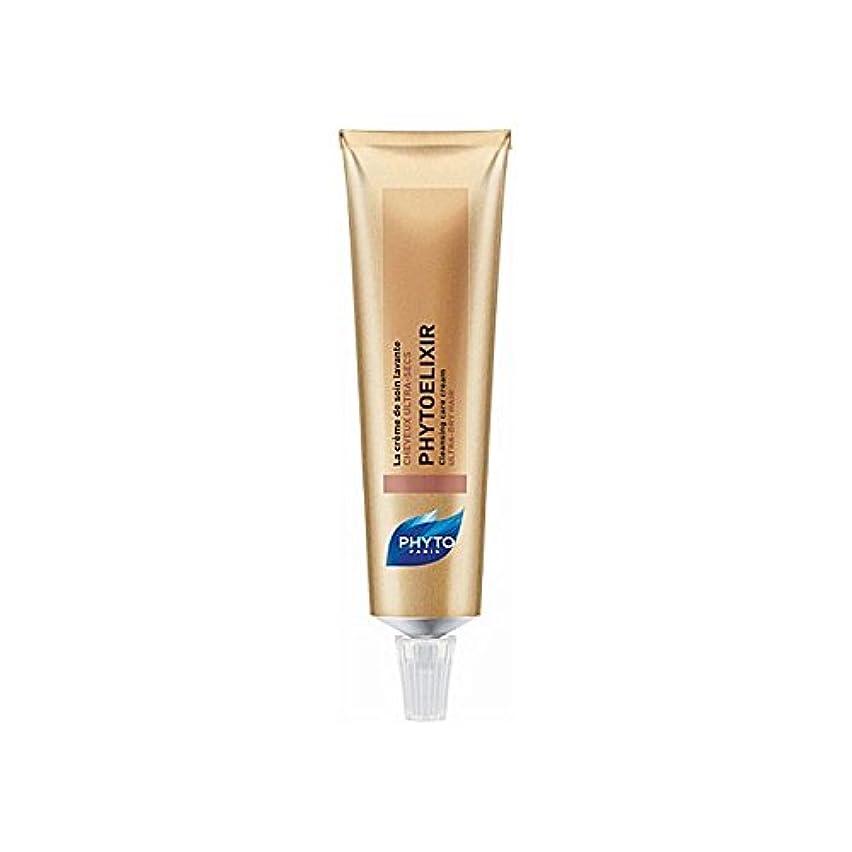 机メディアにやにやフィトクレンジングケアクリーム x2 - Phyto Phytoelixir Cleansing Care Cream (Pack of 2) [並行輸入品]