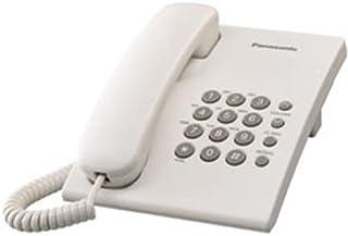 Panasonic Kx-Ts500 Panasonic Corded Telephone - White Kx-Ts500 - White (Pack of1)