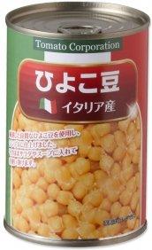 トマトコーポレーション ひよこ豆 イタリア産 400g×48缶