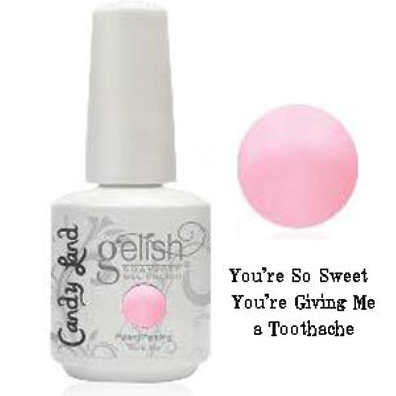 赤外線迫害韻Harmony gelishソークオフジェル-You're So Sweet You're Giving Me a Toothache -キャンディーランドコレクション 15ml [海外直送品][並行輸入品]