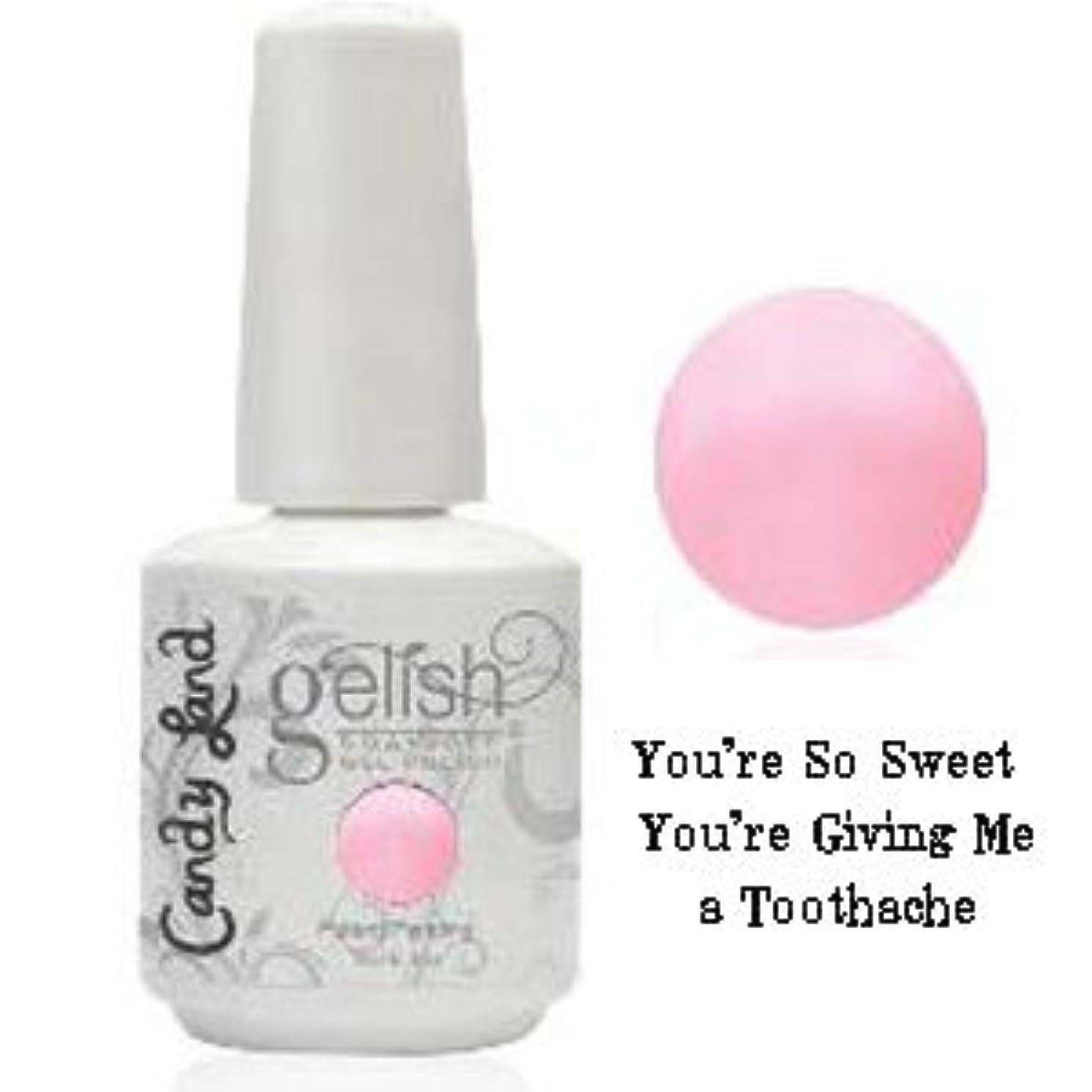 不調和ファームスイングHarmony gelishソークオフジェル-You're So Sweet You're Giving Me a Toothache -キャンディーランドコレクション 15ml [海外直送品][並行輸入品]