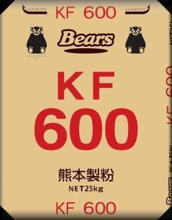 【 強力粉/中力粉 】 高級中華麺用粉 KF600 25kg 業務用 ラーメン向き 小麦粉