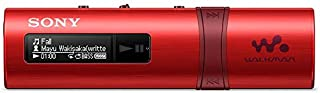 Sony Nwz-B183F/Rc B Series Mp3 Walkman 4Gb - Red, Nwz-B183F/Rce