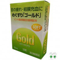 【第2類医薬品】めぐすり「ゴールド」15mL