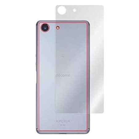 Xperia Ace SO-02L 用 光沢背面保護フィルム 日本製 指紋が目立たない OverLay Brilliant OBSO02L/B/12