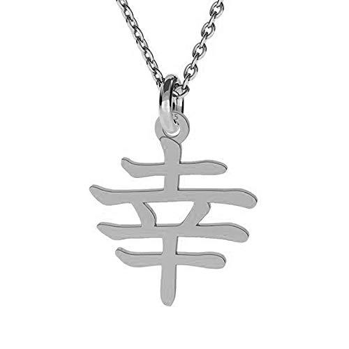 Beforya Paris Splendida collana da donna con ciondolo simbolo giapponese della felicità, in argento 925, gioiello da donna perfetto come idea regalo, PIN/75